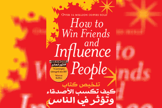 How to Win Friends and Influence People book summary 6483477 1