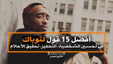 tupac best 15 quotes 4569016 1