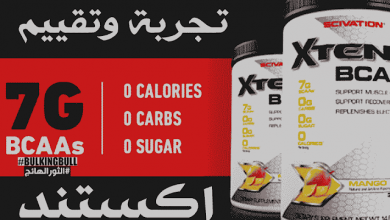 scivation-xtend-review-8837903