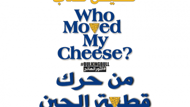 Who Moved My Cheese book summary 1958259 1