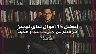 Tai Lopez quotes 1388261 1