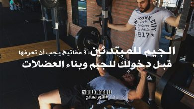 gym-for-beginner-3697395