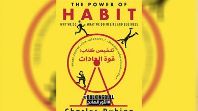 power-of-habit-by-charles-duhigg-book-summary-6842452