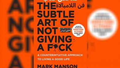 mark-manson-the-subtle-art-of-not-giving-a-fuck-8403341