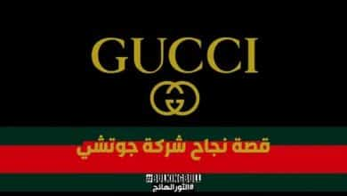 gucci success story