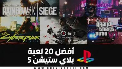 top best 20 ps5 games