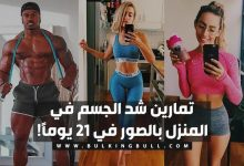 lose weight in 21 days
