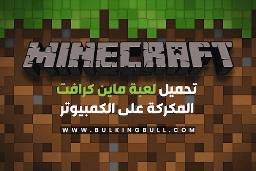 download minecraft pc